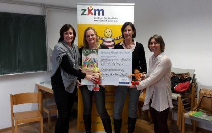 Spende an das Zentrum für kindliche Mehrsprachigkeit